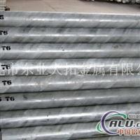 鋁合金管材價格