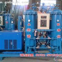 工業氮氣發生器