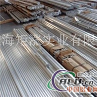 LC4铝棒生产厂家,LC4铝合金