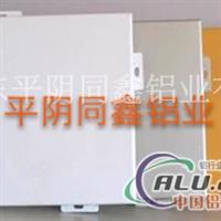 铝氟碳喷涂、聚酯喷涂铝单板、铝板