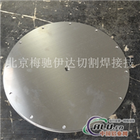 铝制品 铝盘 激光切割加工