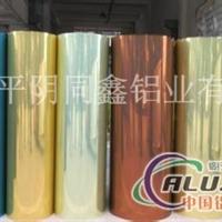 鏡面鋁板、5系合金鋁板
