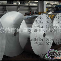 6061铝合金带厂家