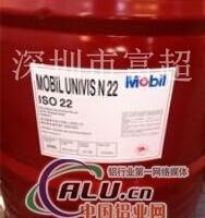 美孚优力威N32液压油