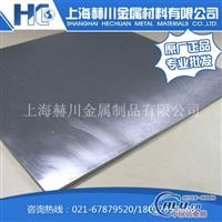 5251铝板质量,5251铝板成分
