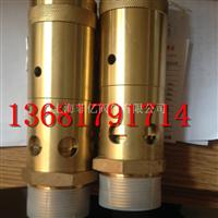 A28X16T螺杆空气压缩机安全阀