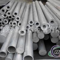 LC4铝管 超硬铝管LC4