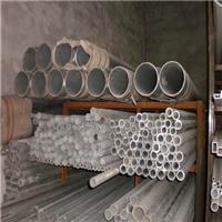 工业铝型材6061铝型材厂家