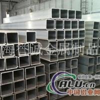 铝板价格LF5h32铝板价格LF5铝管
