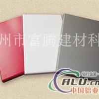 2mm氟碳鋁單板生產廠家