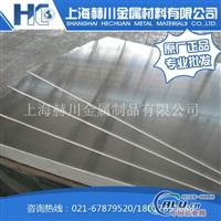 5A13铝板(哪里定做铝板)5A13铝板