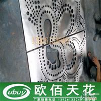 氟碳铝单板外请冲孔雕花铝单板