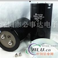 日立电容HCGF5A2G472Y
