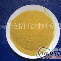 聚合硫酸铁除浊、脱色、脱油、脱水、除菌、除臭、除藻