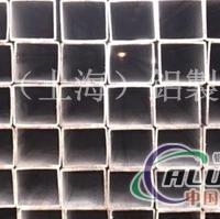 不等边方管、等边铝方管型材定制