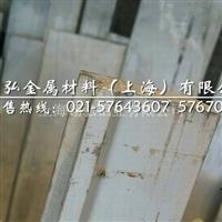 5056铝板耐蚀性能