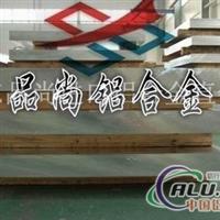 5056防锈铝合金板,进口铝板5056