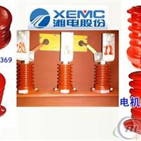 湘潭电机厂电机接线瓷套价格销售