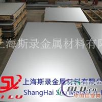 6A02鋁板(底價)