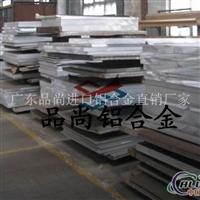 进口高镁防锈铝板5052