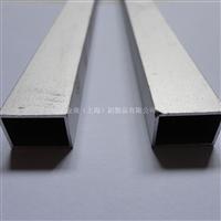 80x40mm铝合金方管