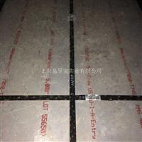 供应;航空用铝A2017硬质铝板