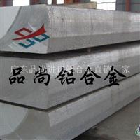5056耐磨铝板 5056铝板价格