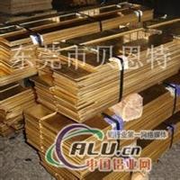 H62黄铜排价格