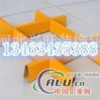 铝格栅产品 生产铝材质天花板