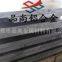 5056进口铝板,5056环保铝板