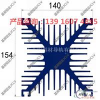 散热片铝型材_散热片铝型材价格_优质散热片铝型材批发采购