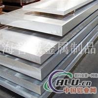 LY12T6中厚铝板销售公司低价