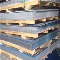 现货销售;国产5A02防锈铝板