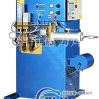 供应德力冰箱铜铝管连接管对焊机