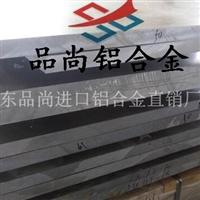 5056铝板,进口铝板5056