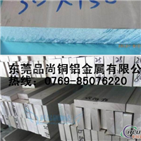 5A02铝合金板_进口铝合金板5a02