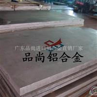 进口5056铝板进口防锈铝板5056