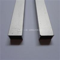 20x20mm铝合金方管