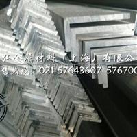5A06铝板厂家