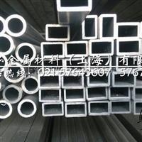 5056耐磨铝板