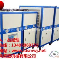 塑胶制品及注射成型专用制冷机
