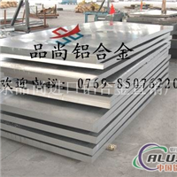 5056铝合金板现货5056铝合金板