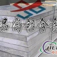 进口铝板50565056进口铝板