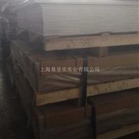 厂家批发;优质5056合金铝板