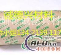 3M467雙面膠帶,3M467批發價格