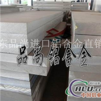 5056耐磨铝板,进口5056铝板价格