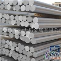 ADC12标准铝棒 ADC12铝棒单价