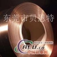 C5191磷铜带价格