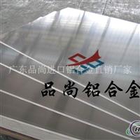 进口5056防锈铝板