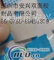 供应厂家直销铝箔导热双面胶